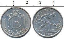 Изображение Монеты Люксембург 1 франк 1946 Медно-никель XF Рабочий