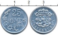 Изображение Монеты Люксембург 25 сантим 1972 Алюминий XF Герб
