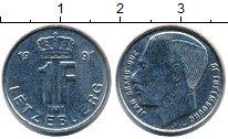 Изображение Монеты Люксембург 1 франк 1991 Медно-никель XF Герцог Жан