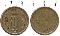 Изображение Монеты Люксембург 20 франков 1980 Бронза XF Герцог Жан