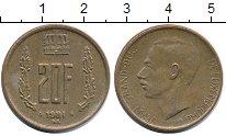 Изображение Монеты Люксембург 20 франков 1981 Бронза XF Герцог Жан