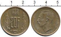 Изображение Монеты Люксембург 20 франков 1982 Бронза XF Герцог Жан