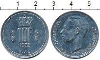 Изображение Монеты Люксембург 10 франков 1972 Медно-никель XF Герцог Жан