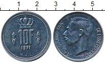 Изображение Монеты Люксембург 10 франков 1971 Медно-никель XF Герцог Жан