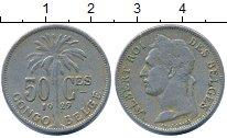 Изображение Монеты Бельгийское Конго 50 сантим 1929 Алюминий XF