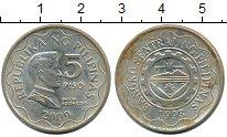 Изображение Монеты Филиппины 5 песо 2009 Медно-никель UNC- Герб.Эмилио Агуиналь