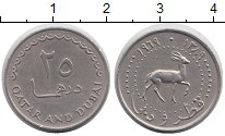 Изображение Монеты Катар 25 дирхам 1969 Медно-никель XF