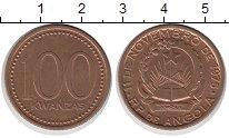Изображение Монеты Ангола 100 кванза 1975 Бронза XF+
