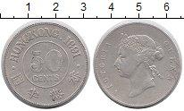 Изображение Монеты Гонконг 50 центов 1891 Серебро VF+