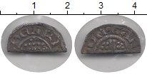 Изображение Монеты Великобритания 1/2 пенни 0 Серебро XF-