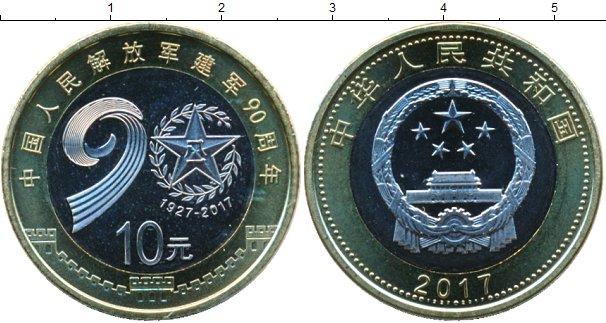 Картинка Мелочь Китай 10 юаней Биметалл 2017