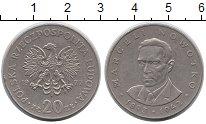 Изображение Монеты Польша 20 злотых 1977 Медно-никель XF-