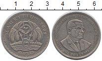 Изображение Монеты Маврикий 5 рупий 2009 Медно-никель XF