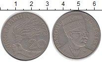 Изображение Монеты Конго Заир 20 макута 1973 Медно-никель VF
