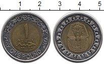 Изображение Монеты Египет 1 фунт 0 Биметалл XF