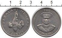 Изображение Монеты Тонга 20 сенити 1981 Медно-никель XF