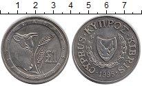 Изображение Монеты Кипр 1 фунт 1995 Медно-никель UNC-