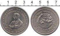 Изображение Монеты Таиланд 50 бат 1996 Медно-никель UNC Саммит  ФАО