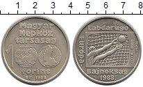 Изображение Монеты Венгрия 100 форинтов 1988 Медно-никель UNC- Чемпионат  Европы  п