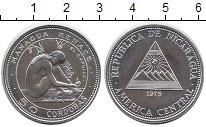 Изображение Монеты Никарагуа 50 кордоба 1975 Серебро UNC Возрождение  Манагуа