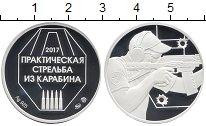 Изображение Монеты Россия Монетовидный жетон 2017 Серебро Proof