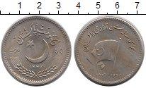 Изображение Монеты Пакистан 50 пайс 1997 Медно-никель UNC