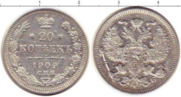 Картинка Монеты 1894 – 1917 Николай II 20 копеек Серебро 1909