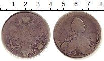 Изображение Монеты 1762 – 1796 Екатерина II 1 рубль 1764 Серебро