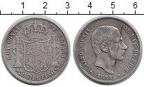 Изображение Монеты Испания 50 сентим 1885 Серебро XF