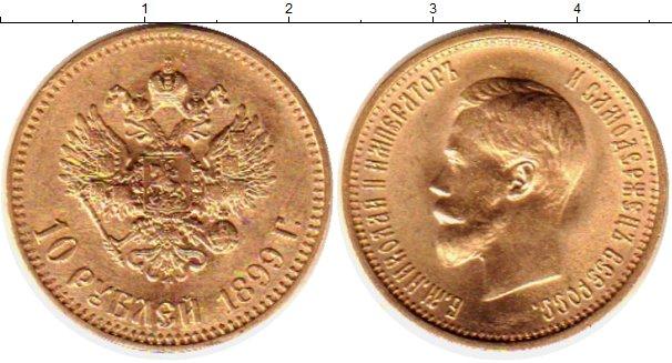 Монета николай 2 1899 золото 5000000 долларов