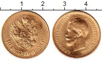 О монетах николай 2 продать монету 1932 года