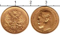 Изображение Монеты 1894 – 1917 Николай II 5 рублей 1899  XF ФЗ. Y# 62 Проба 900.