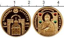 Изображение Монеты Беларусь 50 рублей 2008 Золото Proof-