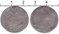 Изображение Монеты Россия 1762 – 1796 Екатерина II 20 копеек 1768 Серебро XF