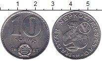 Изображение Монеты Венгрия 10 форинтов 1983 Медно-никель UNC-