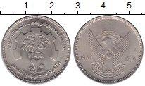 Изображение Монеты Судан 20 кирш 1985 Медно-никель UNC-