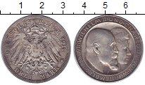 Изображение Монеты Германия Вюртемберг 3 марки 1911 Серебро XF-