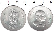 Изображение Монеты Ирландия 10 шиллингов 1966 Серебро UNC- 50  лет  Пасхального