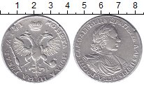 Изображение Монеты 1689 – 1725 Петр I 1 рубль 1719 Серебро XF