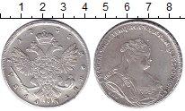 Изображение Монеты 1730 – 1740 Анна Иоановна 1 рубль 1738 Серебро XF