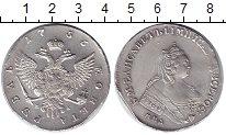 Изображение Монеты 1741 – 1761 Елизавета Петровна 1 рубль 1756 Серебро XF ММД ПБ