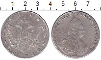 Изображение Монеты Россия 1762 – 1796 Екатерина II 1 рубль 1786 Серебро XF