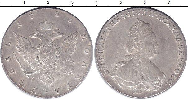 Картинка Монеты 1762 – 1796 Екатерина II 1 рубль Серебро 1786