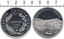 Изображение Монеты Турция 10000000 лир 2001 Серебро Proof