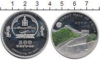 Изображение Монеты Монголия 500 тугриков 2009 Серебро Proof-
