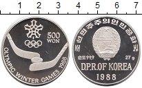 Изображение Монеты Северная Корея 500 вон 1998 Серебро Proof