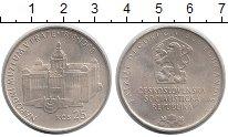 Изображение Монеты Чехословакия 25 крон 1968 Серебро UNC-