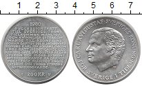 Изображение Монеты Швеция 200 крон 1980 Серебро UNC