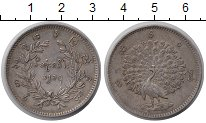 Изображение Монеты Бирма 1 кьят 1852 Серебро XF Павлин