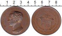 Изображение Монеты Пруссия медаль 1842 Медь Proof-
